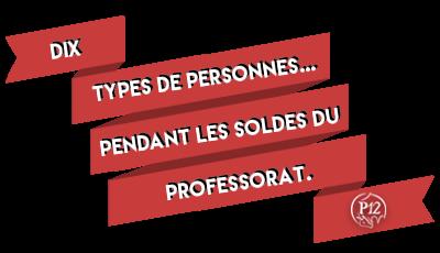 http://gazette.poudlard12.com/public/AmyPont/GdS_137/Dix_types_de_personnes_pendant_les_soldes_du_Professorat.png