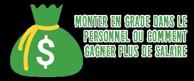 http://gazette.poudlard12.com/public/AmyPont/GdS_153/Monter_en_grade_dans_le_personnel_ou_comment_gagner_plus_de_salaire.png