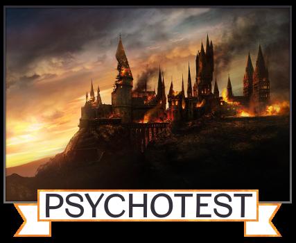 http://gazette.poudlard12.com/public/Charlie/Gazette_139/Psychotest.png