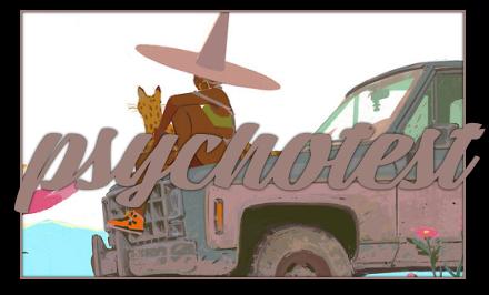 http://gazette.poudlard12.com/public/Charlie/Gazette_153/Psychotest_2.png
