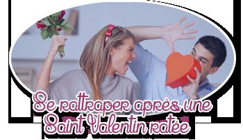 http://gazette.poudlard12.com/public/Faris/Gazette_125/SaintValentinRatee.png?1140819356076941627